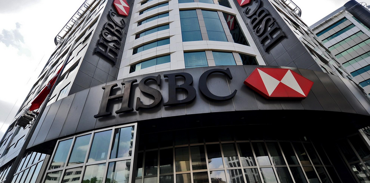 HSBC and UBS have closed their offices in Nigeria